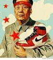 Mao Jordan.jpeg