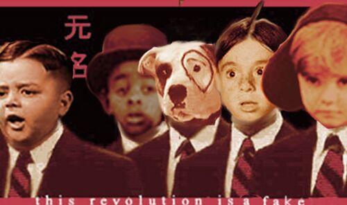 Wu Ming simpatiche canaglie.jpg