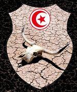 Falso stemma della Tunisia.jpg